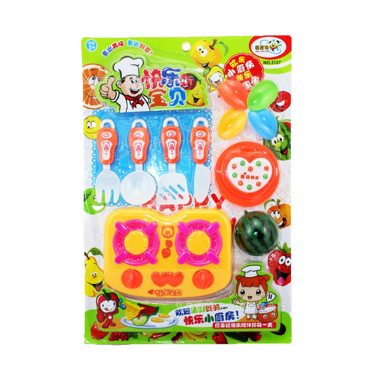 caliente vajilla utensilios de cocina cocinero play nios nios educativo juego de imaginacin juguete
