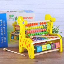 Sensory Toys Wooden Multifunction Kawaii Calculation Frame Kids Abacus Multiplication Table Musical Toys Montessori Sensorial