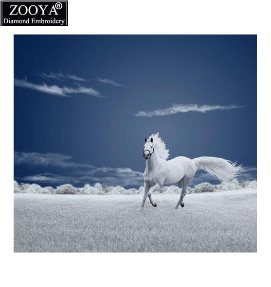 Zooya diamond Вышивка 5D DIY Вышивка с кристаллами комплект Белая лошадь Бег рукоделие Алмазная мозаика украшения дома