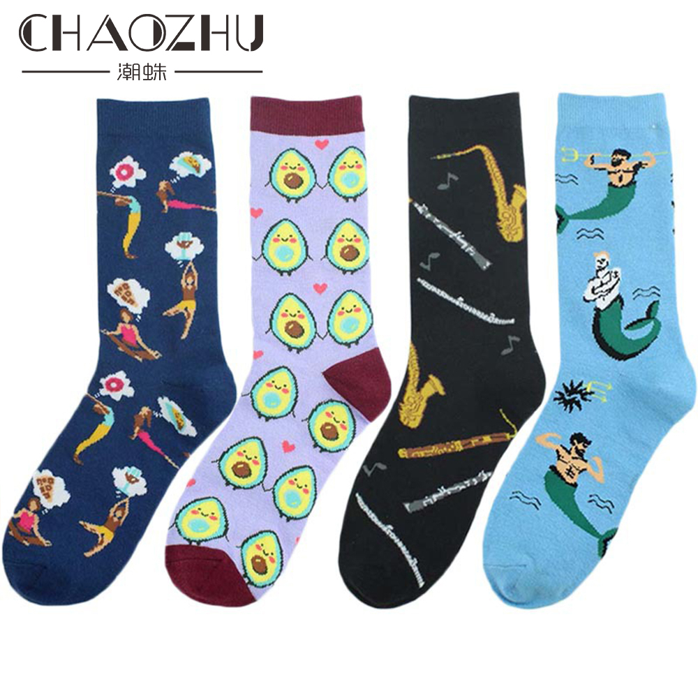 CHAOZHU Funny Creative Mermaid Male And Female Saxophone Musical Instrument Avocado Cartoon Men Humor Skateboard Street Socks