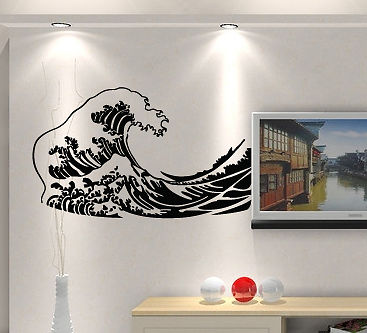 g123 see ocean water wave removable wall art stickers vinyl wall