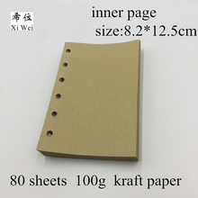 Diary Inner Page  Kraft  Paper  Notebook  A5 Notepad  Blank  Journal стоимость