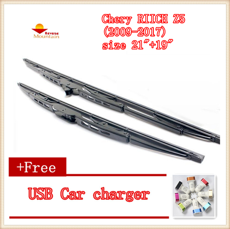"2pcs/lot Car Windshield Wiper Blade U-type Universal For Chery Riich Z5 (2009-2017),size 21""+19"""