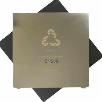 エネルギッシュな 508*508 ミリメートル柔軟なばね鋼シート適用ペイ構築プレート + マグネットベース CR-10S5 、 cultivate3d V2 加熱されたベッド - DISCOUNT ITEM  20% OFF パソコン & オフィス
