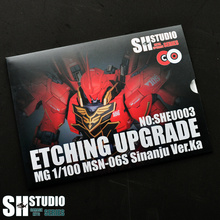 SH STUDIO MG 1/100 SINANJU Xinanzhou Gundamพิเศษโลหะแกะสลักแผ่นAction Figureรายละเอียดการปรับเปลี่ยนซ่อม