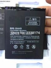 QiAN SiMAi 1pcs 100% High Quality BM49 4850mAh Battery For xiaomi mi max Mobile phone Freeshipping + Tracking Code