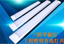 6PCS Slim Ceiling Batten Fluorescent 60CM 90CM 120CM 20W 30W 40W 110V 220VLED Tubes Light Home
