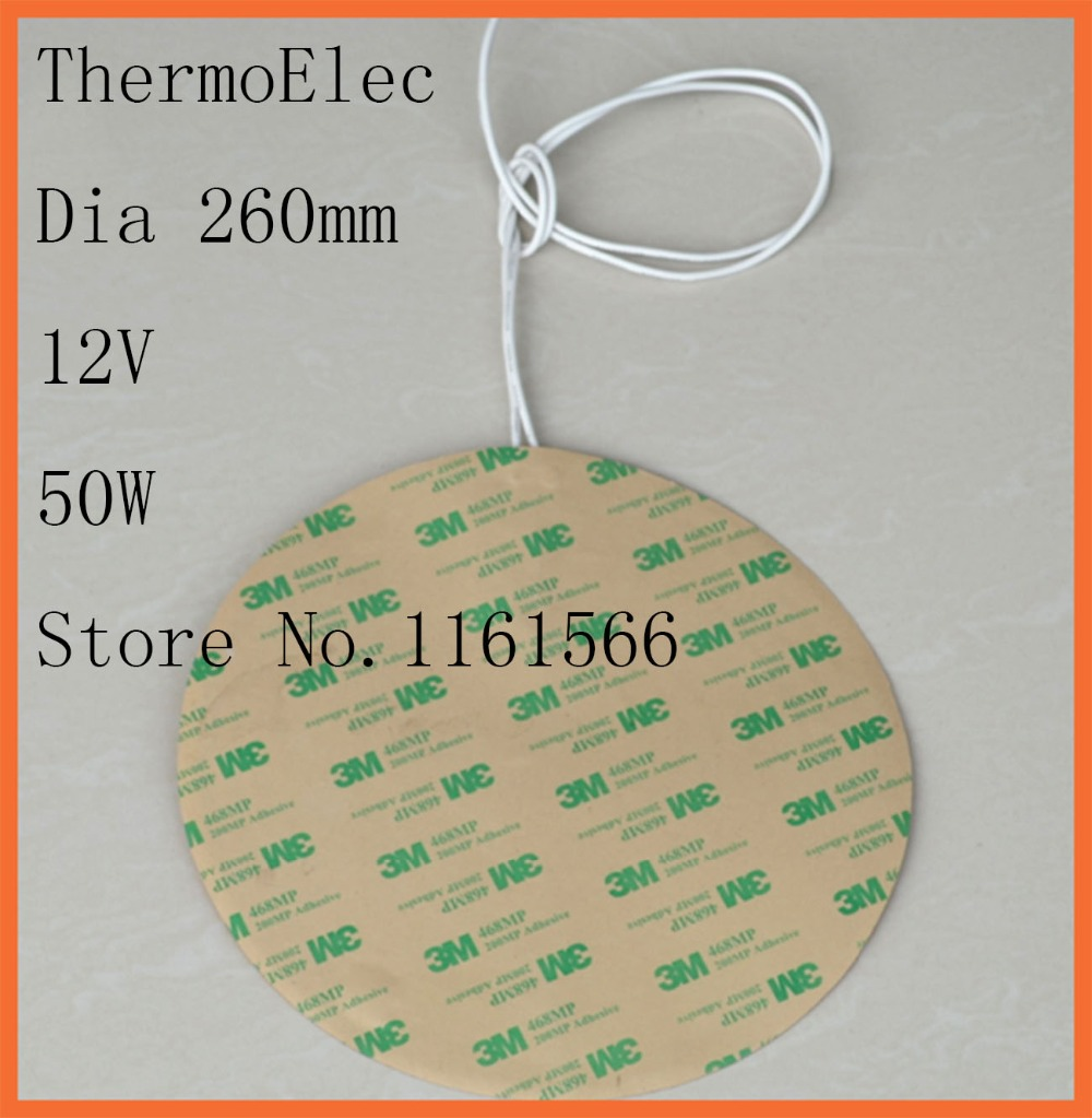 Dia 260mm 12V 50W Electrothermal film PI electric heat board 3D printing heater pad oil heater fleacible silicone heated element 30x40mm 5v 1w element heating pi film polyimide heater heat rubber electric 3d priner beauty instrument industry heater element