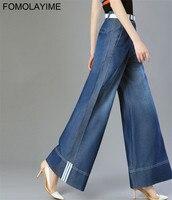 FOMOLAYIME джинсы Для женщин Свободные Высокая Талия Винтаж Прямые джинсы 2018 летние тонкие широкие брюки джинсы женские