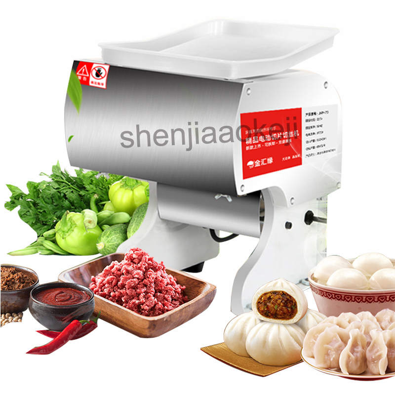Commercial Stainless Steel Cutting Machine Electric Meat Cutter Multi-function Automatic Cut Pork Meat Grinder Household 220v commercial stainless steel cutting machine multi function automatic cut pork meat grinder household electric meat cutter 220v