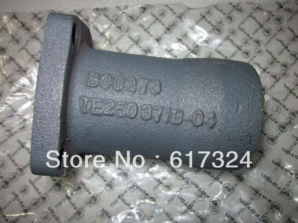 Foton FT254 tractor parts, the 1st shaft front bearing cover, part number: TE254.371B