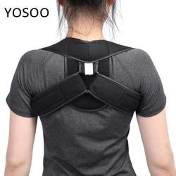 Регулируемый Корректор осанки для поддержки верхней части спины для взрослых детей корсет для позвоночника фиксатор для спины ортопедичес...