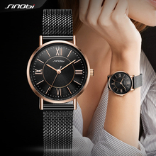 SINOBI Fashion Women's Quartz Wrist Watches Mesh Watchband Top Luxury Brand Watch Crystal Clock Ladies Wristwatch reloj mujer 19 sinobi causal business men wrist watches leather watchband luxury brand males geneva quartz clock gentleman wristwatch 2017 f45