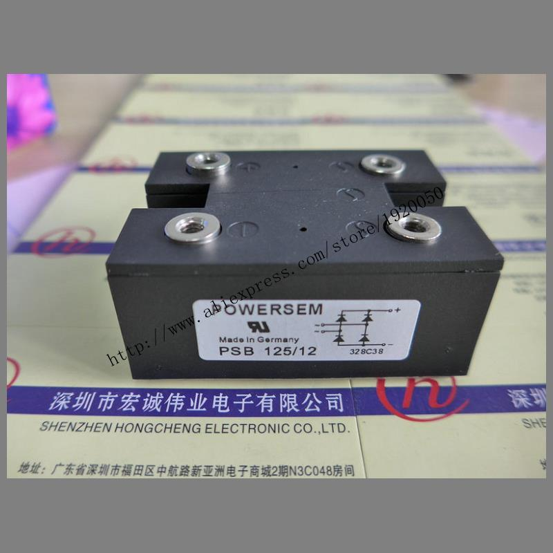 PSB125 / 12  module special sales Welcome to order ! [west positive] power igbt module spot direct sales welcome to buy skm150gal12t4