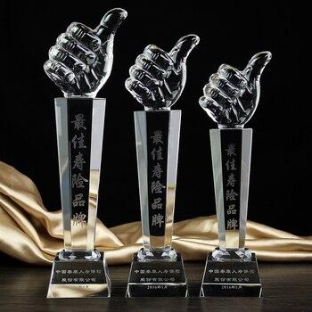 30 см хрустальный трофей креативный пользовательский Кубок Акция большие пальцы сувениры