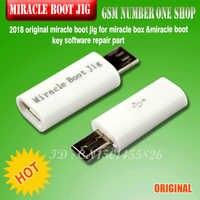2018 nueva plantilla de milagro de arranque para miracle box & miracle boot key software pieza de reparación envío rápido