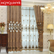 Brown classic embroidery luxury European high quality flat curtains for Living Room high-end custom villa Bedroom