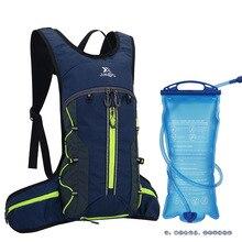 20л спортивная сумка для воды на открытом воздухе для кемпинга гидратационный рюкзак для пешего туризма сумка для верховой езды пакет для воды мягкая фляга велосипедная сумка
