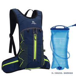 20L Outdoor Sports Camping Water Bag Hydration Backpack For Hiking Riding Bag Water Pack Bladder Soft Flask