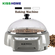 220V Electric Coffee Roaster Bean Baking Machine Dried Fruit Grain Tools Nonstick Bakeware Household Accessories