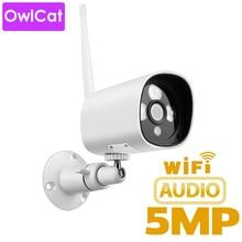 OwlCat Wasserdichte Outdoor Kugel IP Kamera HD 2MP 5MP Überwachung Kamera CCTV Mikrofon Audio Pickup Sd karte IR Nacht ONVIF