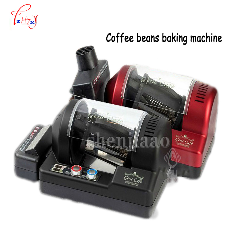 300g 3D hot air coffee roasting machine Full-Automatic coffee roaster/Roasted coffee beans/coffee beans baking machine CAFE 3D hot 227g instant coffee black coffee powder chinese domestic coffee for slimming strong coffee weight loss cafe delicious food