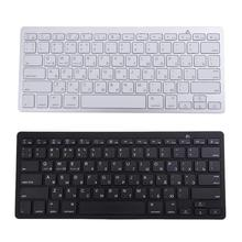 Black/ Silver Bluetooth 3.0 Wireless 2.4 GHz Russian 78 Keys Keyboard for Tablet Laptop Smartphone Support iOS Windows Android
