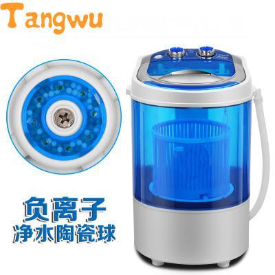 Бесплатная доставка от производителя продажа мини стиральная машина
