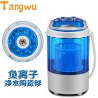 Fabricantes livres do transporte vendem Mini máquina de lavar roupa