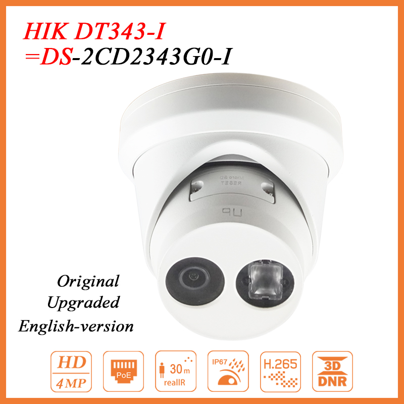 Hikvision OEM DT343-I = DS-2CD2343G0-I 4MP HD Network Dome Camera for Security H.265 IP67