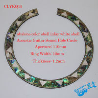 Real Abalone Shell Color Inlay White Shell Guitar Sound Hole Circle Acoustic Guitar Accessorie Guitar Soundhole