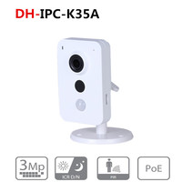 Newest Brand IPC K35A 3MP K Series PoE Network Camera DC12V PoE IP Camera IR Diatance 10m Support SD Card and Onvif Security cam