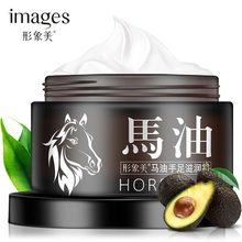 Images horse oil hand and foot moisturizing cream skin care anti-crack Anti-chapping Nourishing hand care cream foot cream 30g недорого