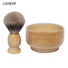 Mens Badger Shaving Brush & Bamboo Bowl Mug