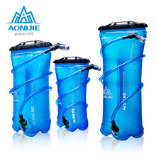 AONIJIE Soft Reservoir Water Bladder Hydration Pack Storage Bag BPA Free - 1.5L 2L 3L Running Vest Backpack