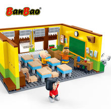 BanBao 7501 Hot Snoopy Peanuts IP Figure Classroom Plastic Building Blocks Toys Educational Models DIY Bricks For Children Kids(China)