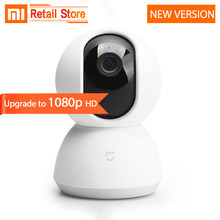 2018 NEW Xiaomi Mijia Smart Camera Upgraded 1080P HD Color Low Light Technology Night Version Wireless Wifi APP For Smart Home(China)