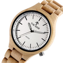 Full Wooden Watch For Men (3 colors)
