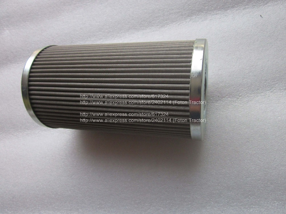 Shanghai New Holland tractor SNH700 704 parts, the hydraulic oil filter, part number: