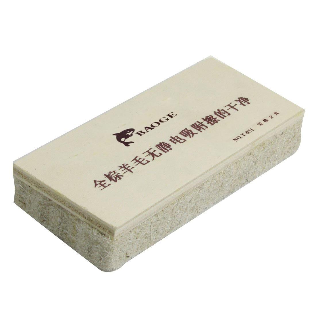 2 PCS Of Wood Shell Rectangle Shape Blackboard Eraser Cleaner