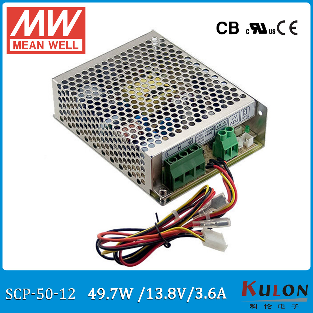 цена Original MEAN WELL SCP-50-12 13.8V 3.6A 49.7W temperature compensation security power supply for battery backup system SCP-50