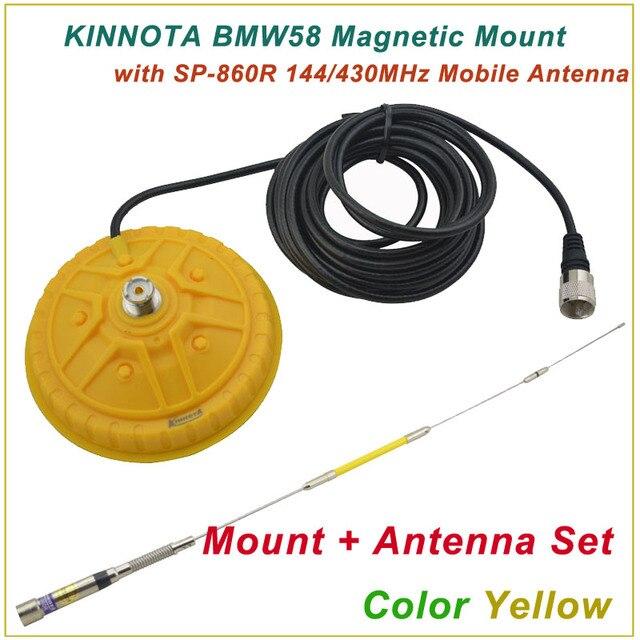 Новое поступление KINNUOTA BMW58 цвет желтый магнитное крепление с KINNUOTA SP-860R 144 / 430 мГц двойная антенна / гора антенны комплект