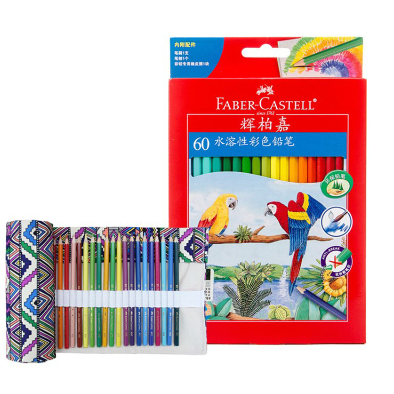 FABER CASTELL 48 color water soluble color lead 60 water-soluble colored pencil art painting watercolor pencil crayons faber castell 12 24 36 60 colors blue tin lattice water color water soluble colour pencil