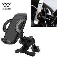 XMXCZKJ Universal Smartphone Car Air Vent Mount Holder Cradle With A Quick Release Button For Mobile Phone|air vent mount holder|car air vent|vent mount holder -