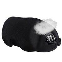 3D дышащая натуральная маска для сна для путешествий для сна для отдыха на открытом воздухе