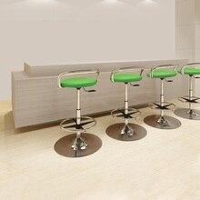 Ресторан столовая Лифт стул розничная Главная гостиная барный стул оптовая бесплатная доставка