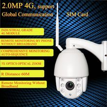 4G Mobile Speed Dome CCTV Camera with 960P Dual Video Stream Transmission via 4G FDD LTE Network Free APP for Mobile Monitoring