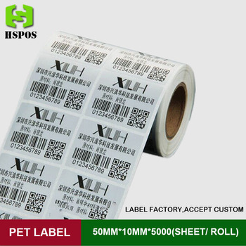 50*10mm Self adhesive silver PET label 5000pcs one roll double row logo stickers labels waterproof high temperature resistant
