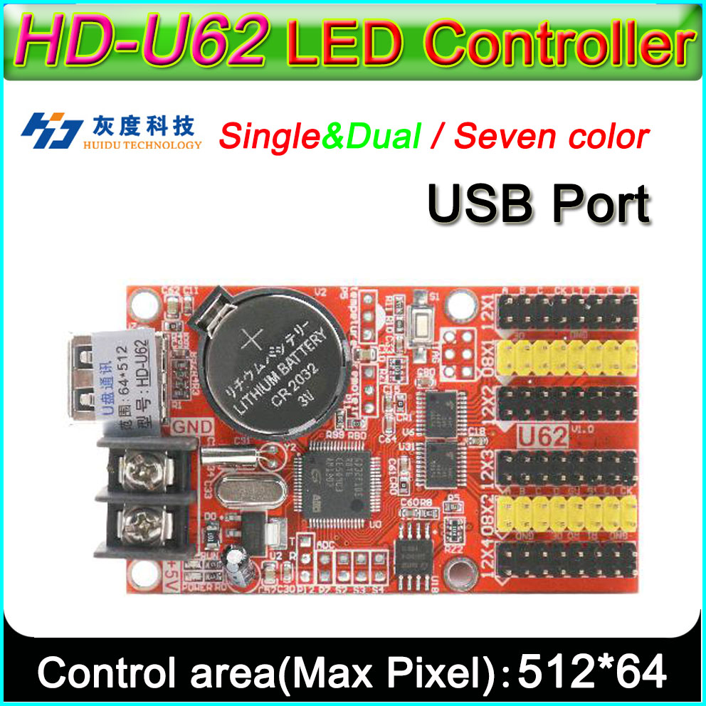 HD -U62 <font><b>LED</b></font> display controller, Single&double color P6 <font><b>P10</b></font> <font><b>LED</b></font> sign <font><b>Module</b></font> <font><b>Control</b></font> <font><b>card</b></font>,U-Disk to edit and updated programs image