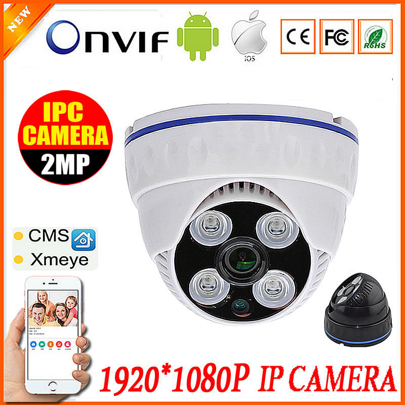 Wide Angle 2.8mm indoor DOME HD IP Camera full 1080P 960P 720P ONVIF P2P Security CCTV IR Cut 4PCS ARRAY LED Motion Detect RTSP kingcam wide angle ip camera indoor dome camera security 1080p full hd ip camera ir cut filter 30 ir led onvif motion detect rts
